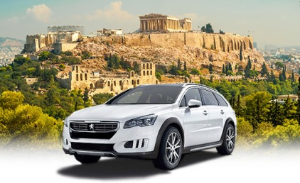 Cheap Car Rental Athens Greece
